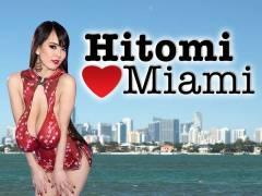 Hitomi: Artfully Naked